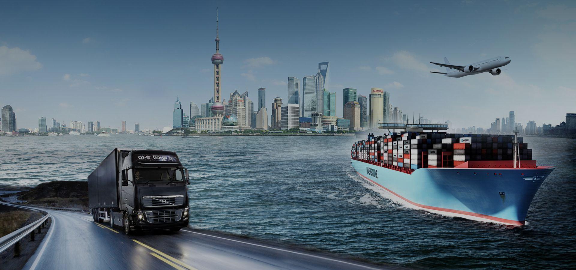 Каким транспортом продукция доставляется из Китая в Россию?